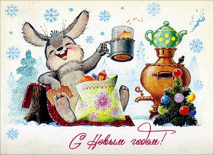 Художник В.Зарубин, 1984 г
