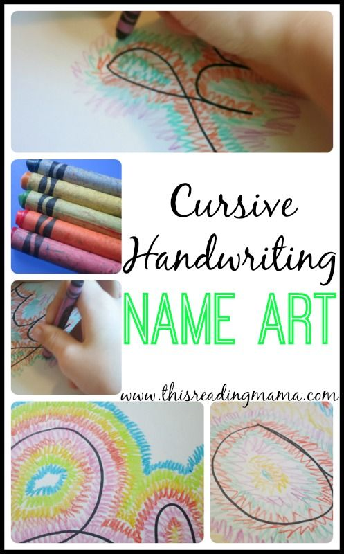 Cursive Handwriting Name Art ~ a fun handwriting art project using kids' NAMES | This Reading Mama