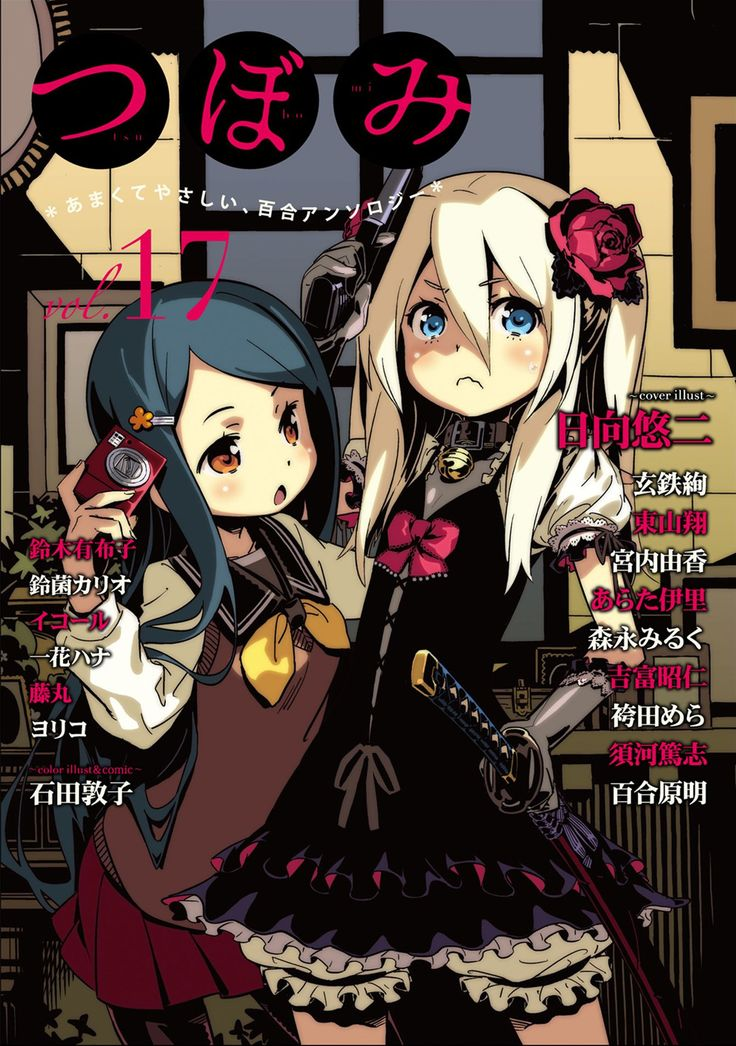 Read manga Hana to Hoshi 008 Read Online online in high
