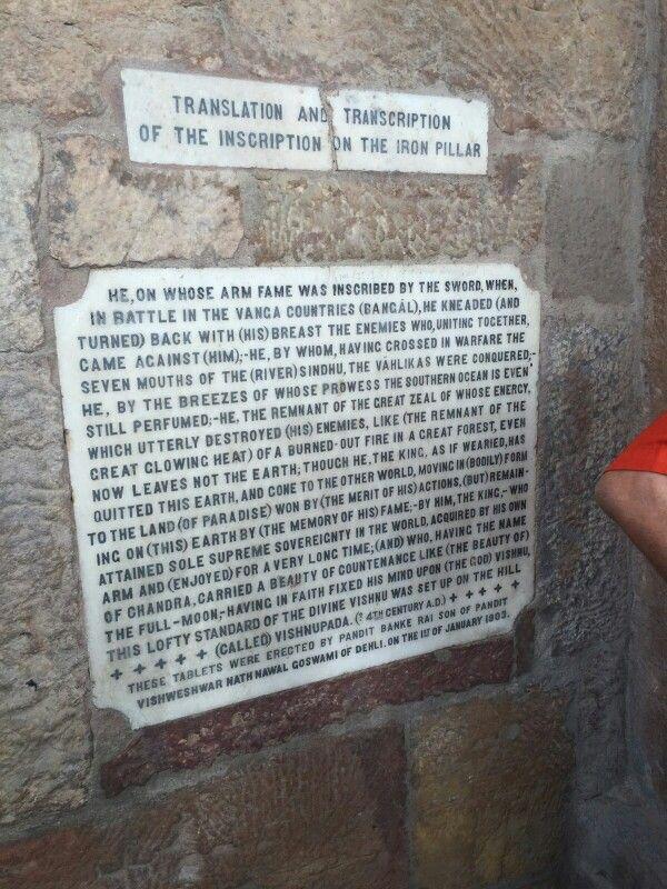 The translation of inscription on  Delhi's Iron Pillar  http://t.co/NrdlxfZf7m http://t.co/TFYn6GaLXt #WhereStonesSpeak  My ode to Delhi's First City