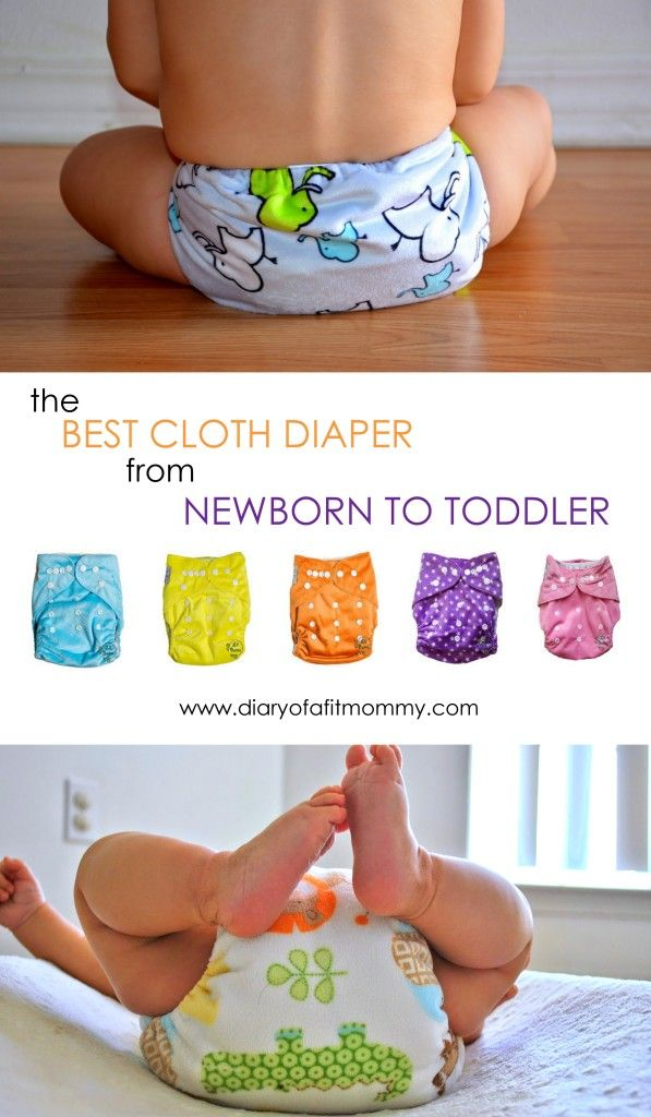 how to make cloth diaper inserts for gdiapers