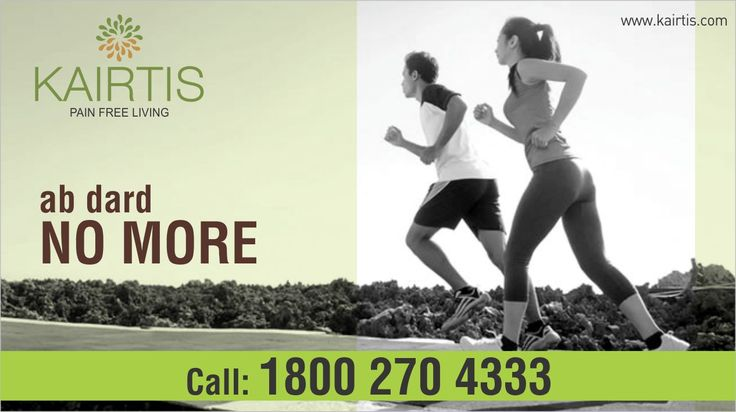 Ab Dard No More  Description – Ab dard no more with #Kairtis #Oil, 100% #Ayurvedic #Medicine with no side effects. Buy your kit today http://goo.gl/jfrtqQ