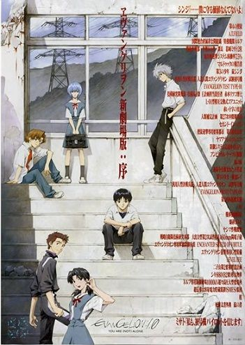 Rebuild of Evangelion 1.0: You Are [Not] Alone