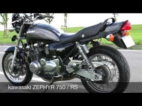 Kawasaki ZEPHYR 750/RS sunset ゼファー750 夕日編 - YouTube