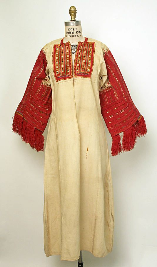 Folk costume. Macedonia