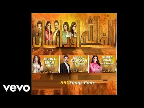 Alif Allah Aur Insaan OST By Shafqat Amanat Ali (Official Video Song) - YouTube