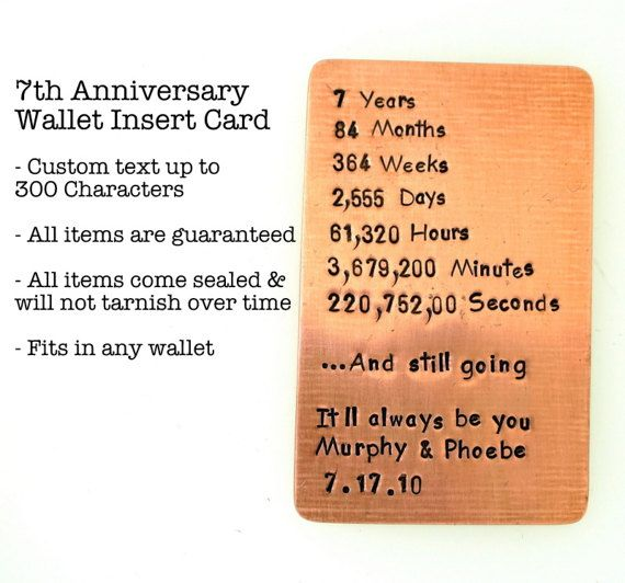 7th Anniversary Gift Copper Wallet Insert Card  by SnappinStudio