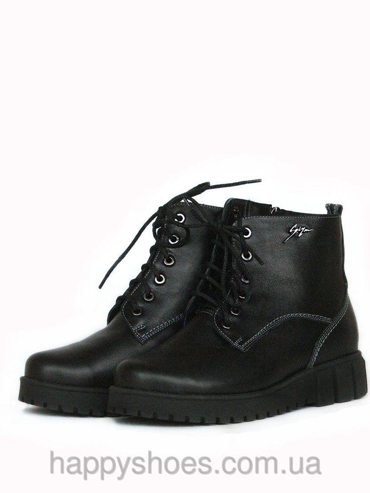 """Купить Кожаные ботинки женские на платформе в Запорожье от компании """"HappyShoes"""" - 418657519"""