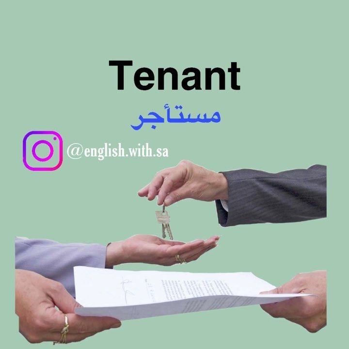 تعلم الانجليزيه مع Sai On Instagram Tenant مستأجر تعالو سناب En Ens لايك كومنت Learn English تعلم الانجليزية انقلش الانجليزي ال Tenants