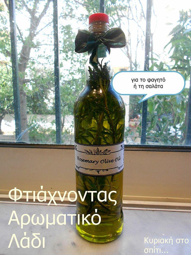 Κυριακή στο σπίτι... : Φτιάχνοντας Αρωματικό Λάδι [Project 14] Scented Olive Oil
