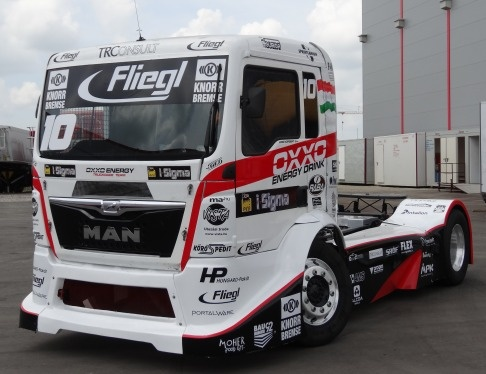 Racing truck participating to the famous European Truck Racing Championship! http://www.machineryzone.com/used/1/used-truck.html