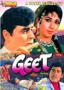Geet 1970 Full Movie Watch Online, geet 1970 full movie download; geet full movie 1970 free download. Watch Online Hindi Movie Bollywood.