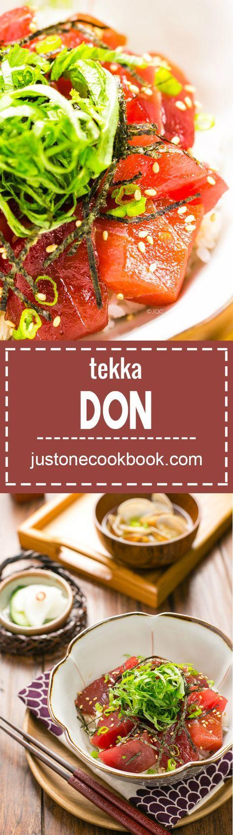 Tekka Don (Easy Tuna Bowl) 鉄火丼   Easy Japanese Recipes at http://JustOneCookbook.com