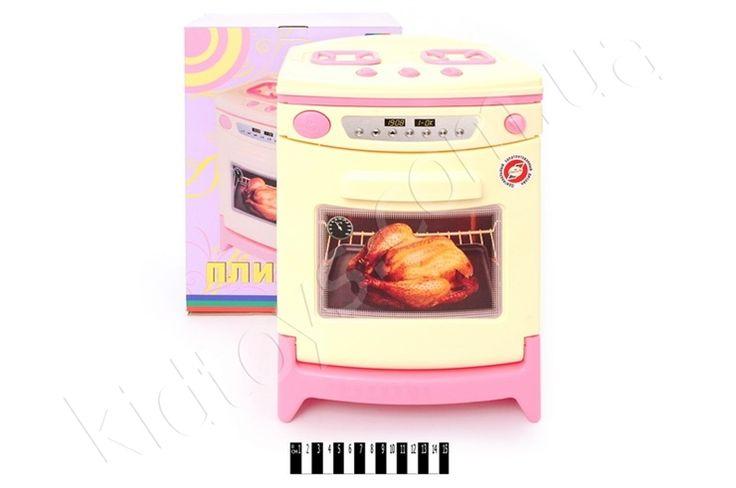 Кухонна плита О, детские магазины игрушек, игрушки машины, куклы русалки, игры для девочек куклы, детская одежда киев, дизайнерские мягкие игрушки