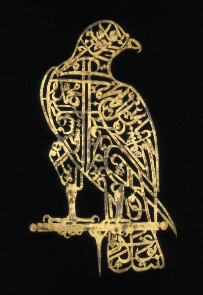 """design-is-fine: """" Emblem for a Standard, Mughal Indian, 17th century. """""""
