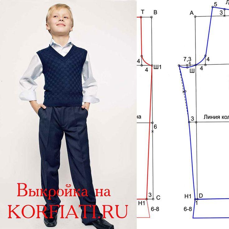 Выкройка-основа брюк для мальчика – это основная выкройка, которую можно будет в дальнейшем использовать для моделирования различных фасонов детских брюк