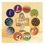 Servet Pesach 10 plagen O5875