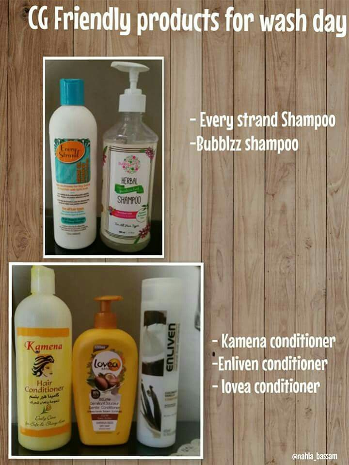 Cg Method Curly Hair Products Substitutes Egypt With Images