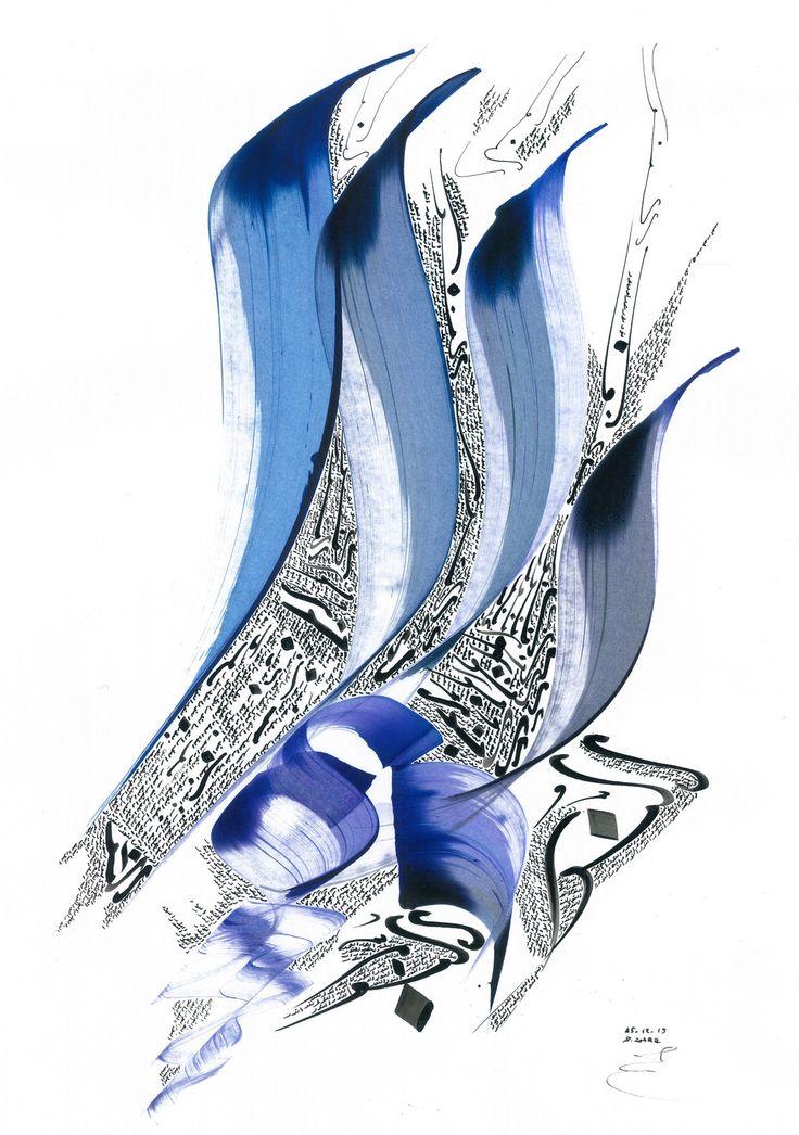 Calligraphie Arabe - Thème La Lumière - Format A3 : Dessins par arabesques-et-contes