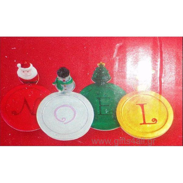 Ένα σετ 4 τεμαχίων σουβέρ σε χρώματα των Χριστουγέννων τα οποία όταν είναι το ένα δίπλα στο άλλο γράφουν την λέξη NOEL που σημαίνει Χριστούγεννα. Επίσης με κάθε σουβέρ συνοδεύεται μια χριστουγεννιάτικη φιγούρα (Αγ. Βασίλης, Χιονάνθρωπος, Έλατο, Τάρανδος). Προσθέστε μια γιορτινή διάθεση σε εσάς και στο σπίτι σας.