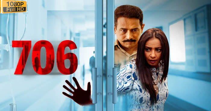 bollywood movies 2019 free download hd mp4