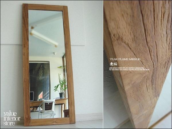 Teak Furniture V_Sチークフレームミラー姿見 全身用 大型 シンプル 鏡 無垢 北欧 インテリア 雑貨 家具 Modern ¥27300yen 〆05月21日