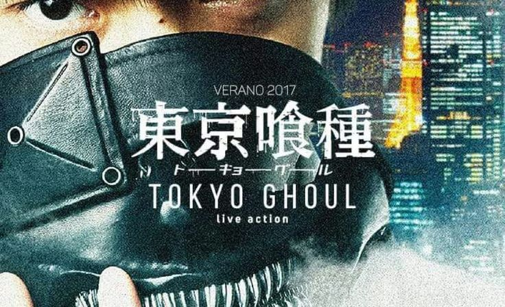Tokyo Ghoul- live action movie- Full Trailer