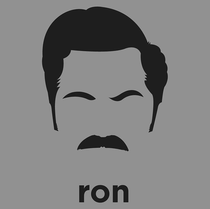 Ron Swanson would prefer to remain anonymous.