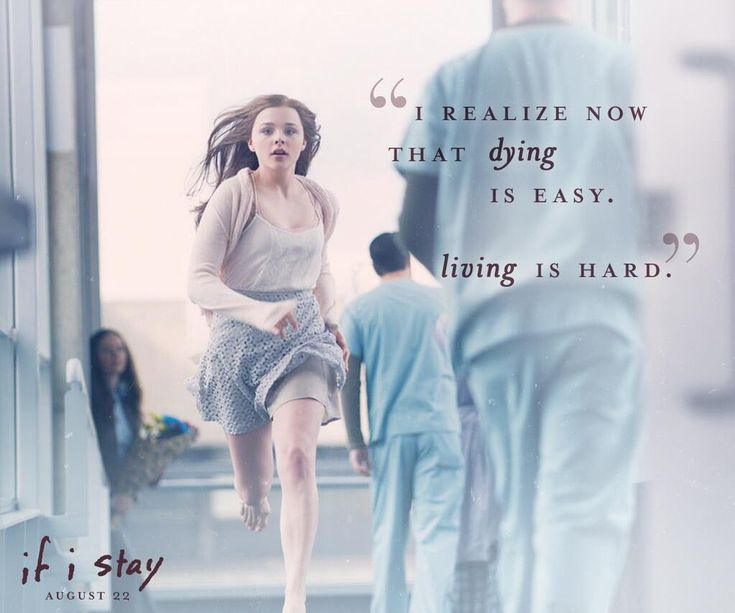 IF I STAY: new promo graphic. I love this.