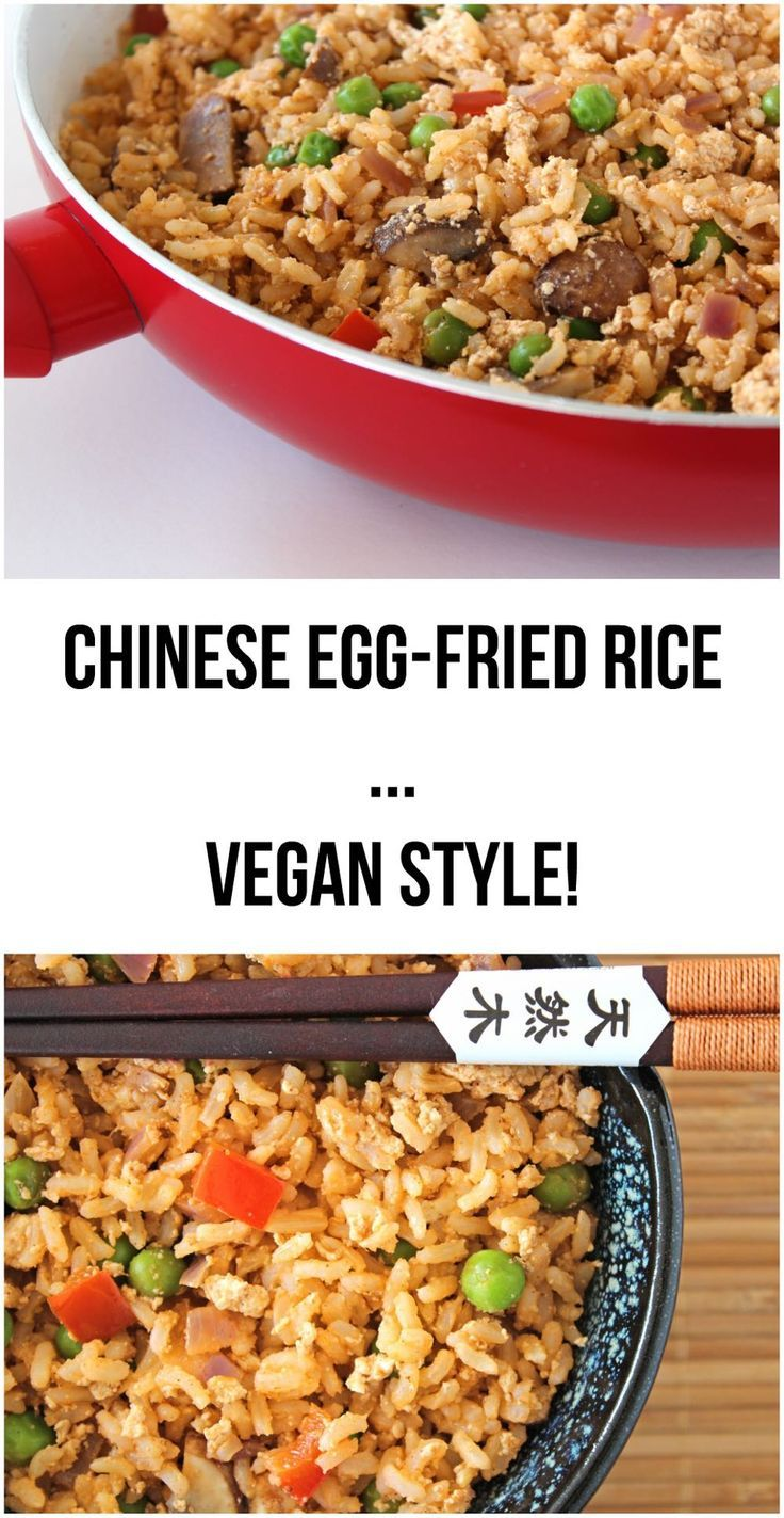 Chinese Egg Fried Rice Vegan Style Bit Of The Good