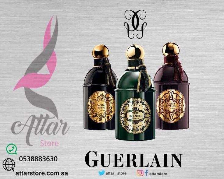 عطـور ماركـة جيـرلان Guerlain ت ستخدم من ق بل النساء والرجال نوفـرها من مصدرها الأساسـي فرنسا دار عريقة لـ العطور Whiskey Bottle Perfume Bottle