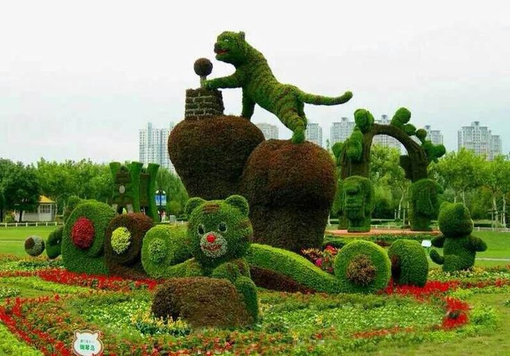 artificial plant, animal shape. http://www.aliexpress.com/store/1225198