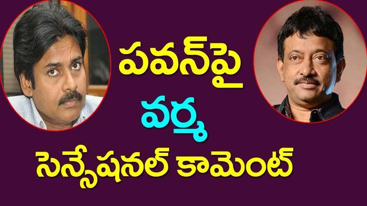 Ram Gopal Varma sensational comments on Pawan Kalyan | RGV ON PAWANKALYA...