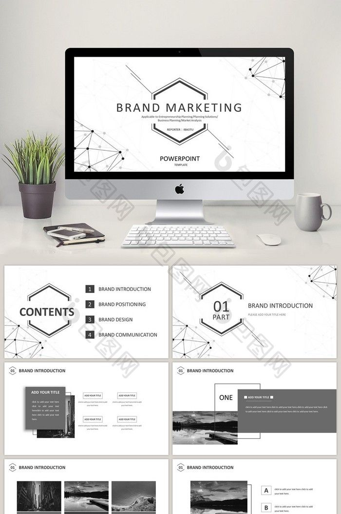 Simple Black And White Fashion Brand Marketing Ppt Template Slide
