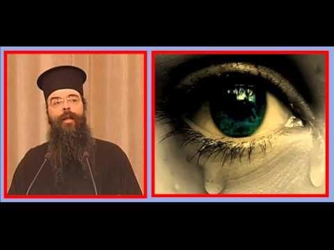 Τα μελαγχολικά σου μάτια - π. Ανδρέας Κονάνος