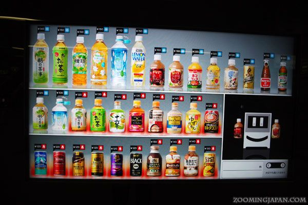 I love the new touchscreen vending machines in #Japan. They're still not that common, so you'll mainly find them in bigger cities, but they're slowly spreading! Have you used one of them yet? :D