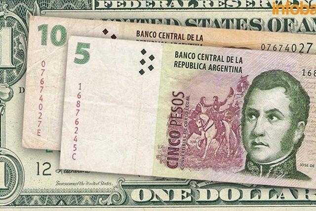 El dólar libre vuelve a subir y se vende a $15,45 http://www.ambitosur.com.ar/el-dolar-libre-vuelve-a-subir-y-se-vende-a-1545/ La divisa sube 30 centavos en la apertura, luego de que cerrara con un máximo histórico en la jornada de ayer. El dólar oficial se mantuvo sin cambios a $8,50 para la venta. La brecha supera el 81%.    Una nueva suba para el dólar libre: así comienza la divisa en la