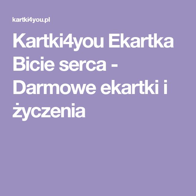 Kartki4you Ekartka Bicie serca - Darmowe ekartki i życzenia
