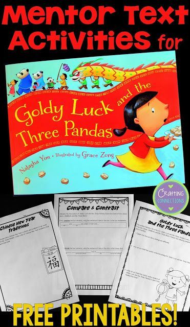 Goldy Luck and the Three Pandas- Mentor Text for comparing and contrasting! Includes three FREE printables!