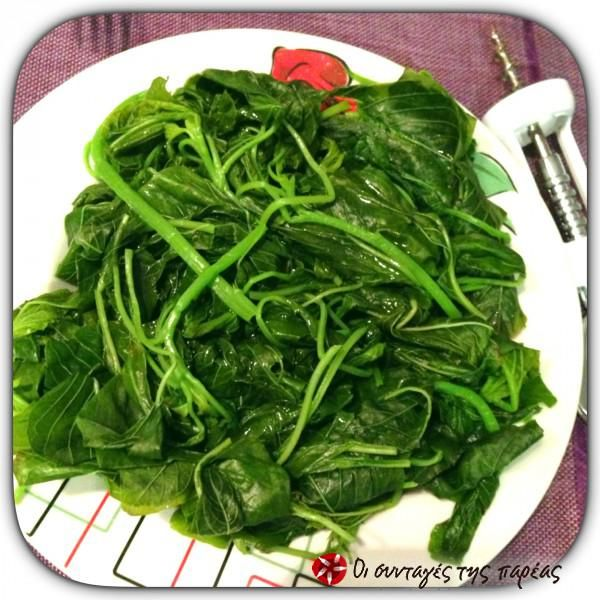 Boiled greens salad #cooklikegreeks #boiledgreens #salad #vegan