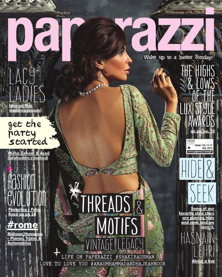 Pakistan Today Paperazzi issue T 110 October 11th 2015 by Pakistan Today - issuu