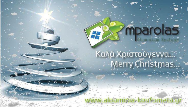 Mparolas Aluminium Xmas wishes... #xmas #wishes http://alouminia-koufomata.gr