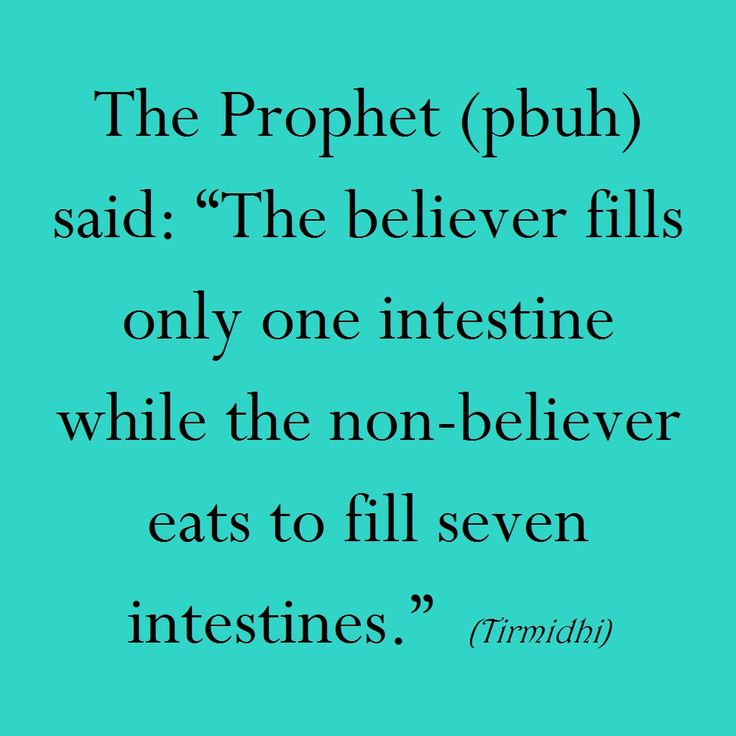 Eating habits of a believer.  (Islam)