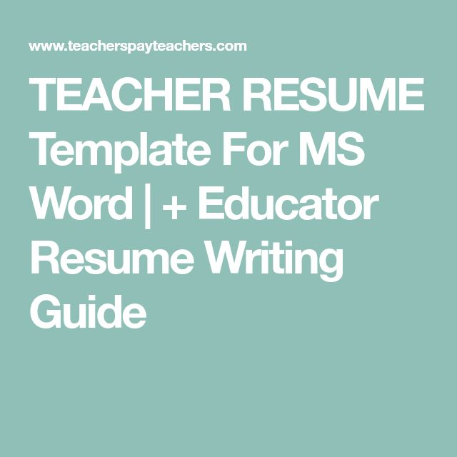 Best 25+ Teacher resume template ideas on Pinterest Resumes for - resume for word