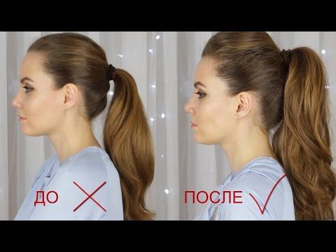 HOW to make a VOLUMINOUS PONYTAIL??? HAIRSTYLE for every day// Suzi Sky - YouTube