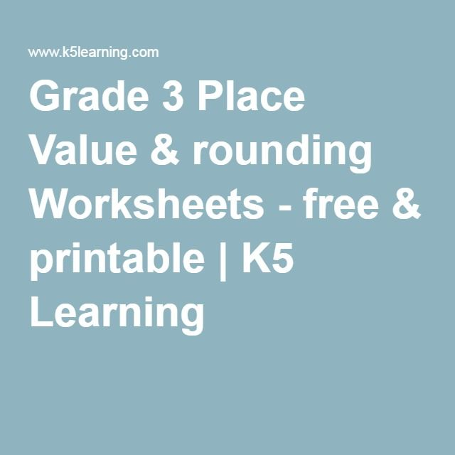 17 best ideas about rounding worksheets on pinterest rounding numbers rounding and rounding. Black Bedroom Furniture Sets. Home Design Ideas