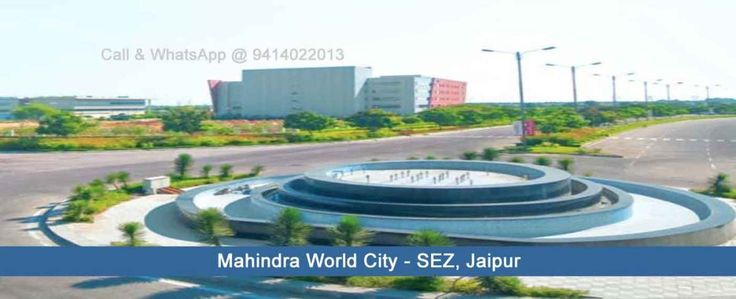 200 Sq Mtr Sez Jhai B -Block Commercial Jda Plot for Sale Mahindra World City Ajmer Road Jaipur