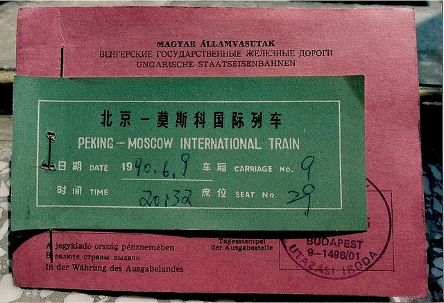 A Ticket to Ride the TranSiberian - the journey of a lifetime