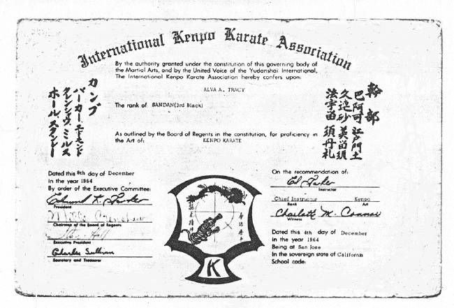 233 best Martial Art Certificate around the world