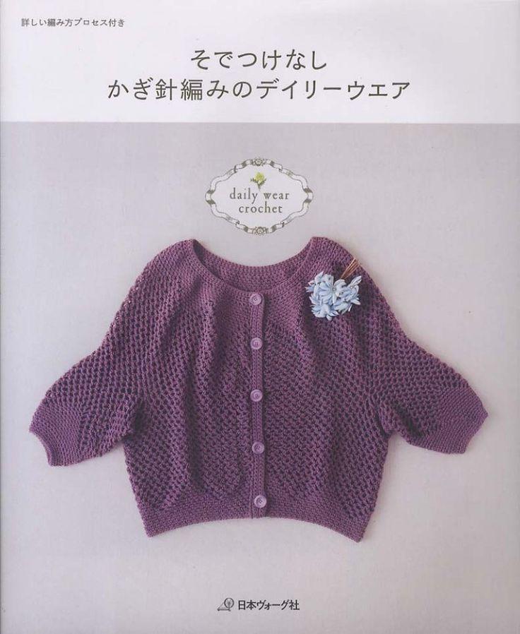 (日) 钩针书籍 - 紫苏 - 紫苏的博客